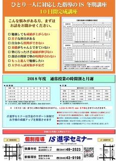 toki2018-2.jpg
