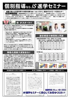 中学準備19-02裏ブログ.jpg