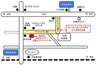 IS新店舗地図-1.jpg