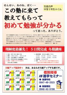 toki17-12-A.png
