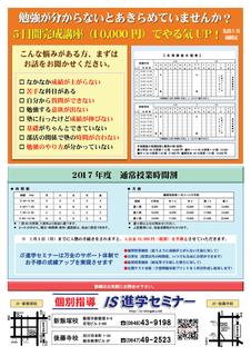 toki17-12-B.png