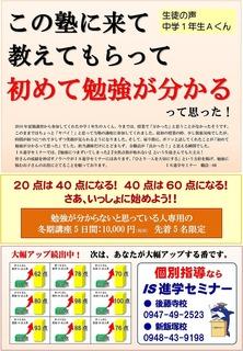 toki2018-1.jpg